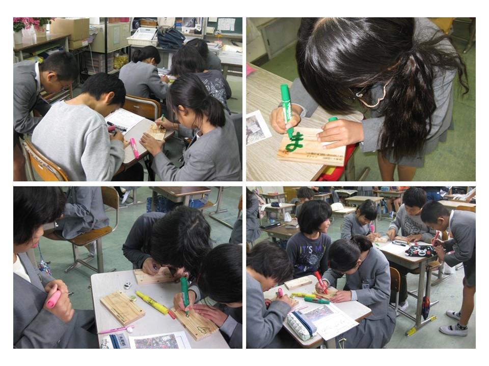 和歌山県 紀の川市立調月小学校にて、樹木名プレートの設置作業を行っ ...